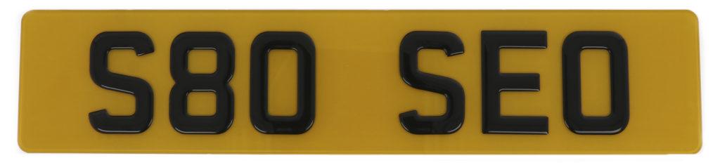 3D Gel Rear Number Plate Example